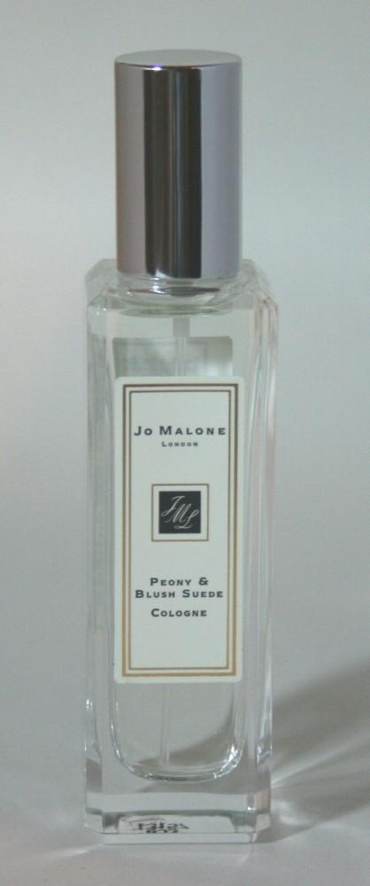 Jo Malone Peony & Blush Suede  Bottle