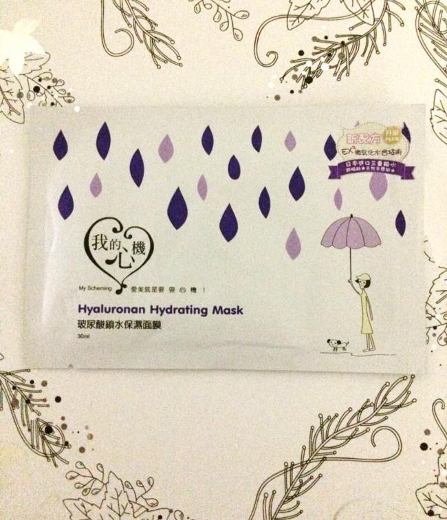 My Scheming Hyaluronan Hydrating Mask