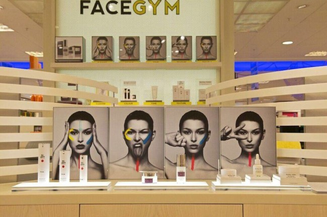 FaceGym site